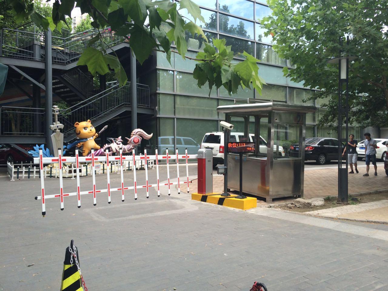 北京卓普时代为完美世界提供车牌识别系统