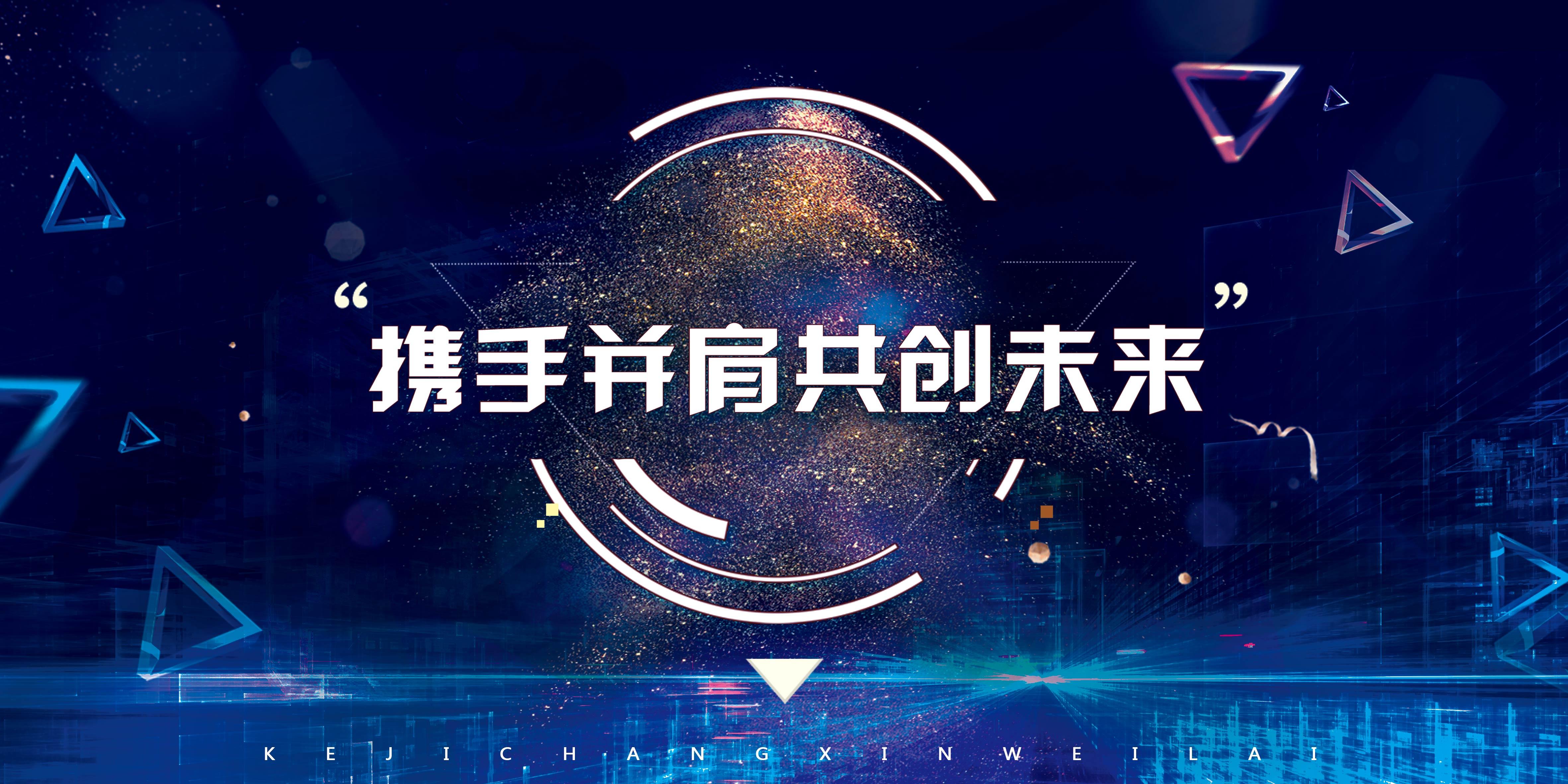 三连捷报︱卓普中标北京师范大学附属中学项目